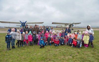 Как мы отметили Международный день гражданской авиации