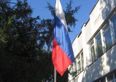flag-7