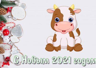 kartinki-s-novym-godom-2021-1