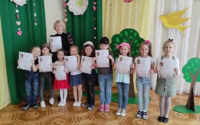 Победили во всероссийском конкурсе «Золотая рыбка».